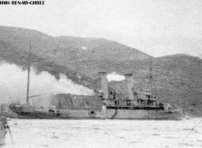 Mustafa Ertuğrul Aker – Uçak Gemisini Karadan Dağ Topu ile Batıran Yüzbaşı