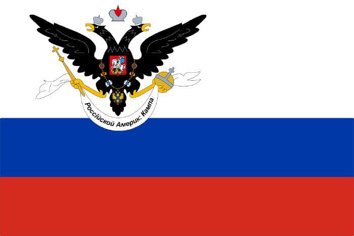 Rus Amerikası ve Alaska'nın ABD'ye Satılması