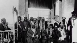 Suud Hanedanı ve Suudi Arabistan'ın Kuruluşu