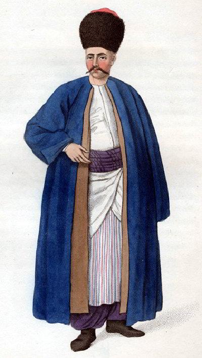 Bir Osmanlı Ermenisi (1779)