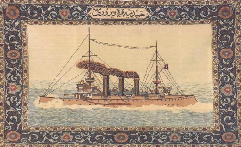 Osmanlı Duvar Halısı, Hamidiye Kruvazörü, 1913