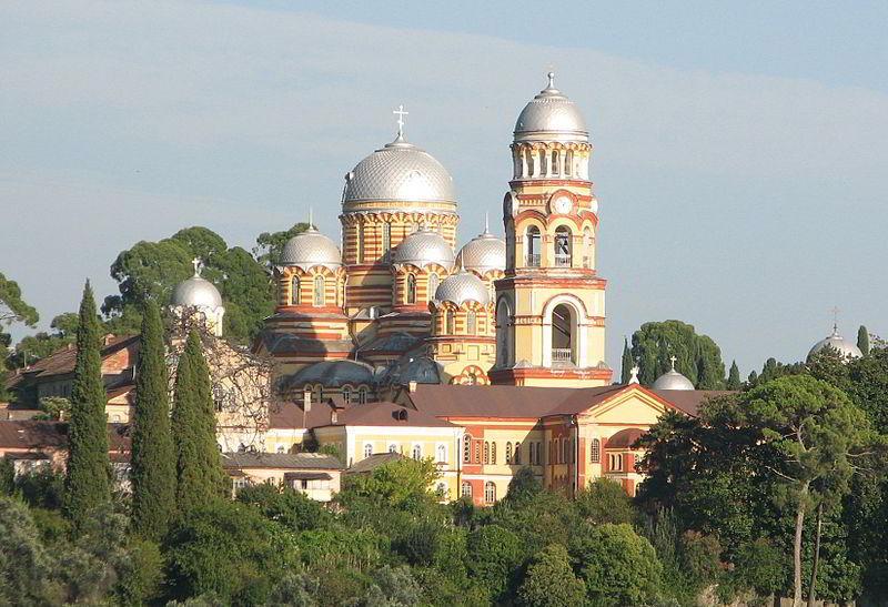 Ahali Atoni Manastırı