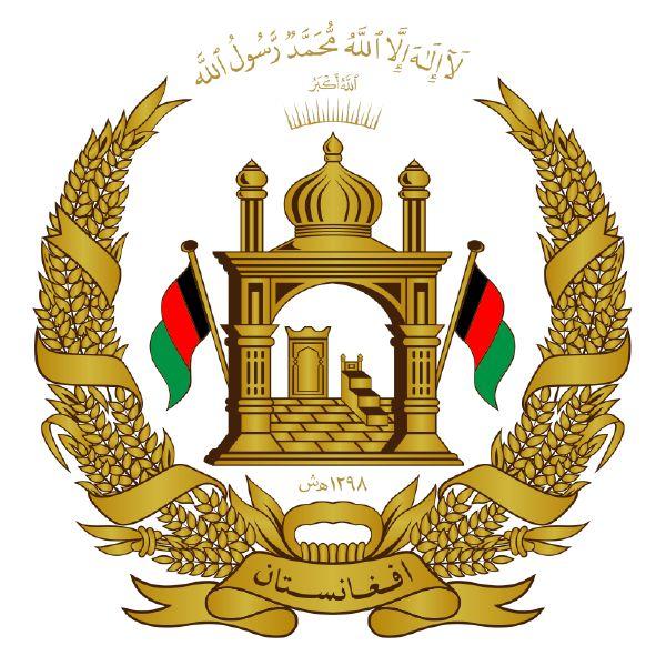 Afganistan arması