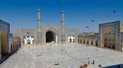 Afganistan İslam Cumhuriyeti
