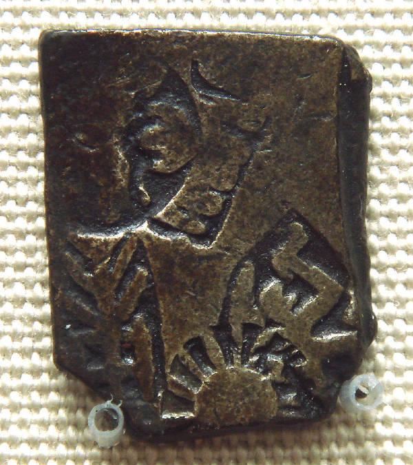Maurya hanedanı gümüş sikkesi