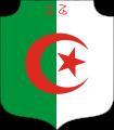 2-Cezayir-Cumhuriyeti-arması-1962-1971.png