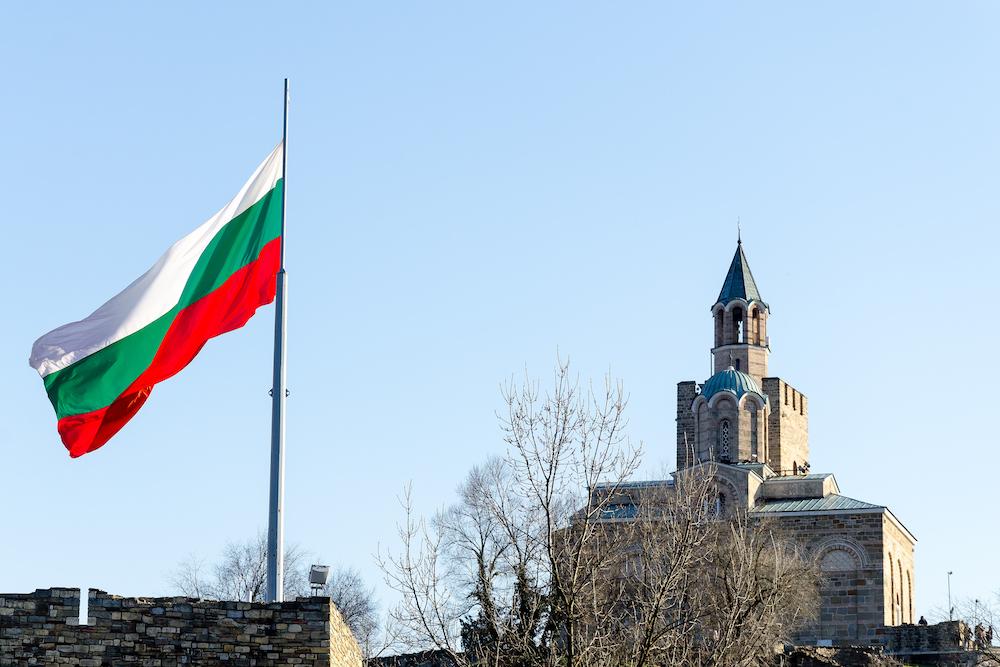 Bulgaristanda  Müslümanlar üzerinde  Dini baskı uygulanmaktadır