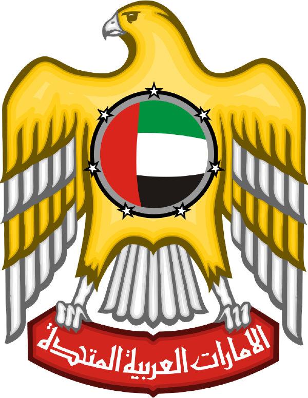 Birleşik Arap Emirlikleri arması