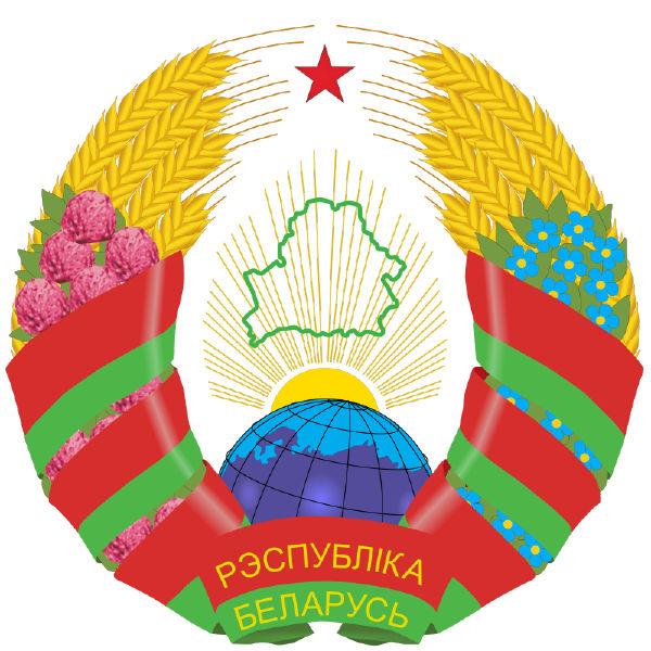 Beyaz Rusya arması