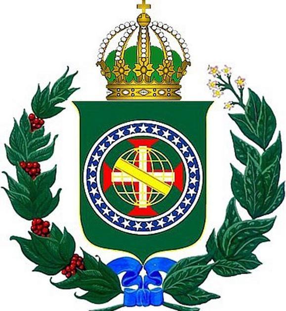 Brezilya Arması