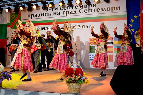 Bulgar Kültürü