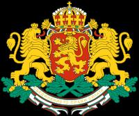 Bulgaristan Arması