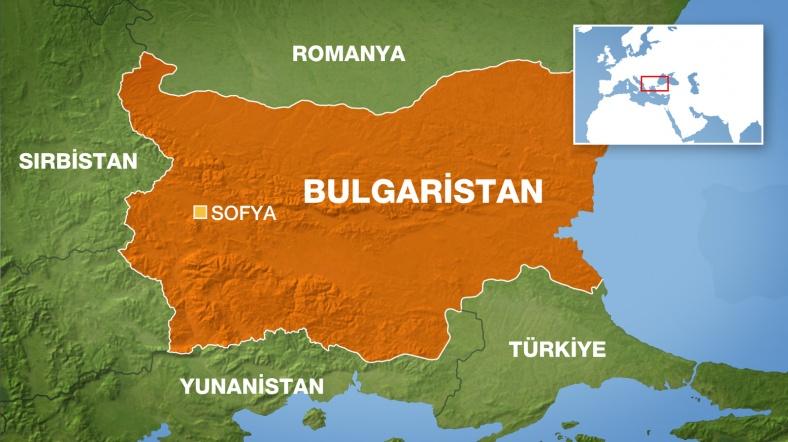 Bulgaristan Cumhuriyeti