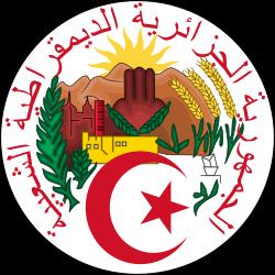 Cezayir Arması