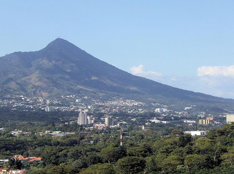 El Salvador Cumhuriyeti
