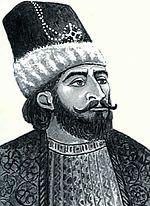 Karabağ Hanlığının kurucusu Penah Ali Han