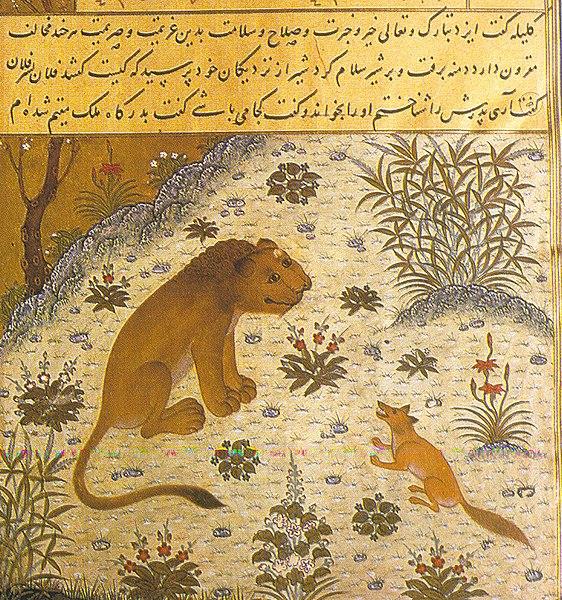 <b>Kelile ve Dimme</b> eserinin 1429 tarihli Farsça yazımının bir sayfası