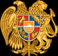 Ermeni Arması