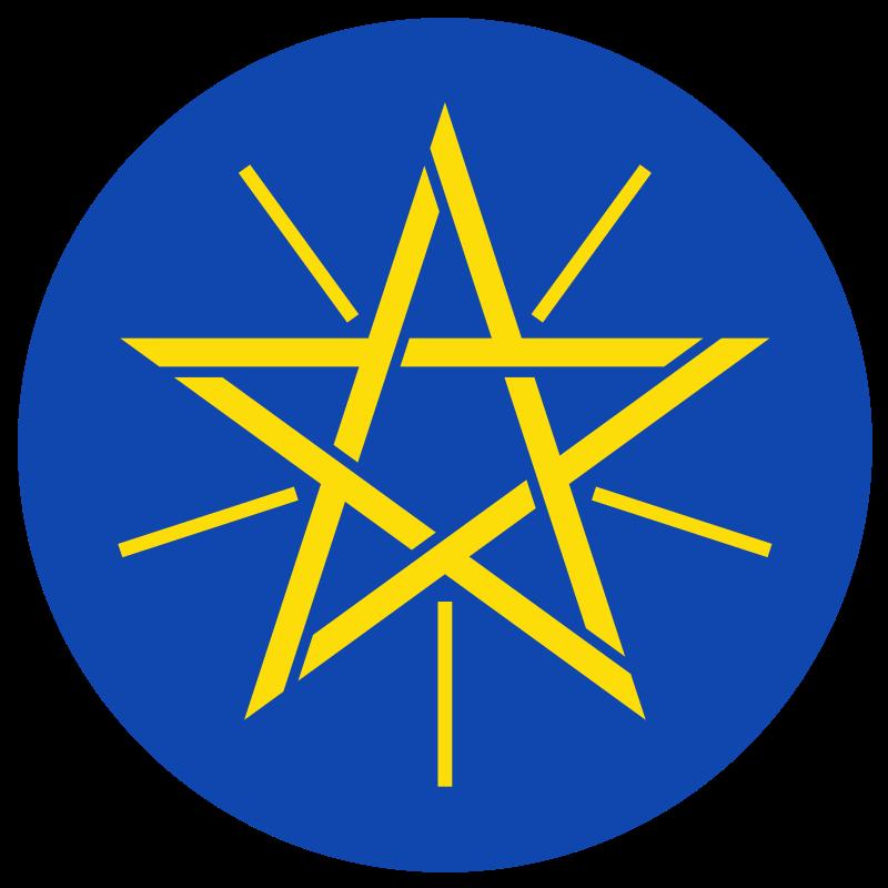 Etiyopya arması