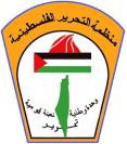 Filistin Kurtuluş Örgütü