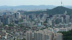 Güney Kore – Kore Cumhuriyeti