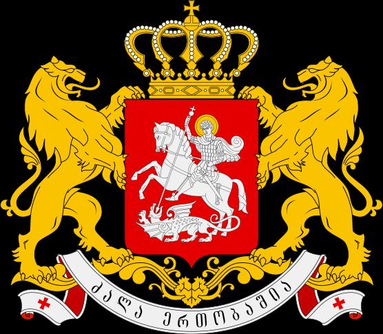 Gürcistan Armasi