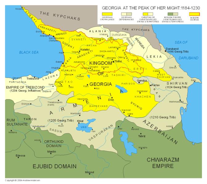 Gürcistan Krallığı askerî gücünün zirvesindeyken, 1184-1225