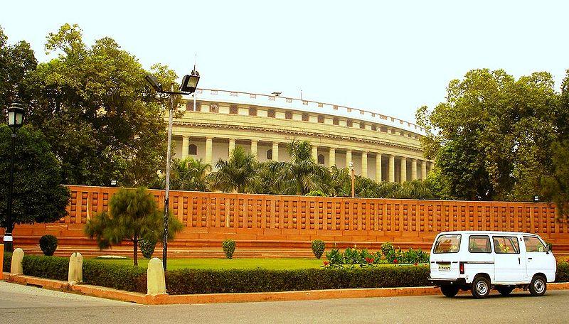 Hindistan  Parlamentosu