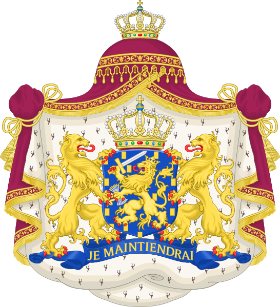 Hollanda Armasi