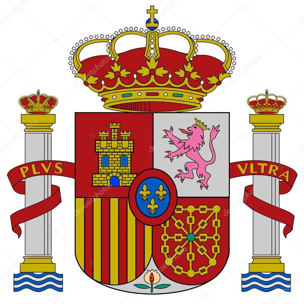İspanya Arması