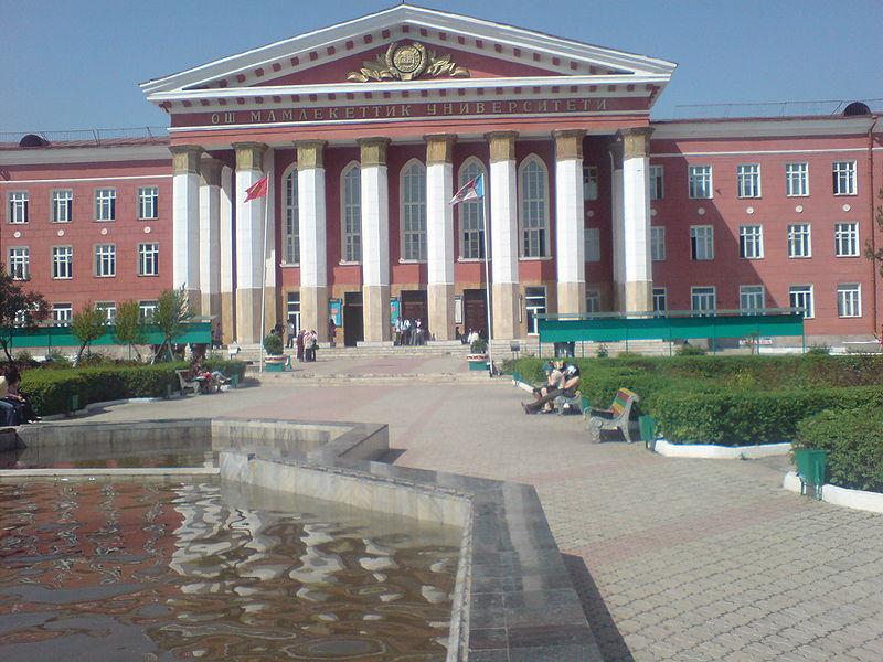 Oş Devlet Üniversitesi binası