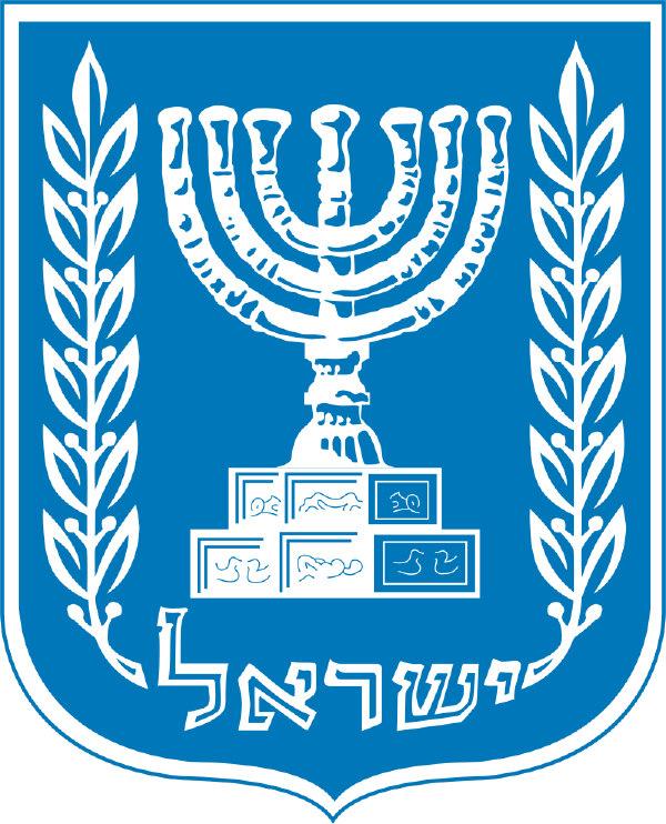 İsrail arması