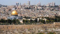 İsrail Devleti