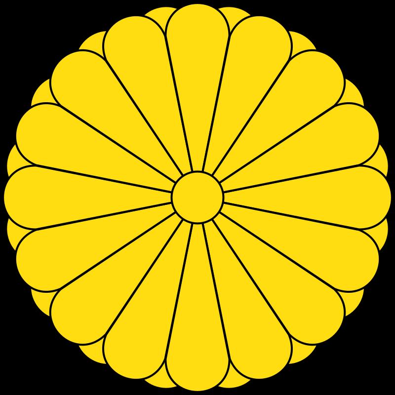 Japonya Arması