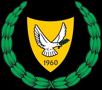 Kıbrıs Cumhuriyeti Arması