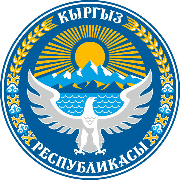 Kırgızistan Arması