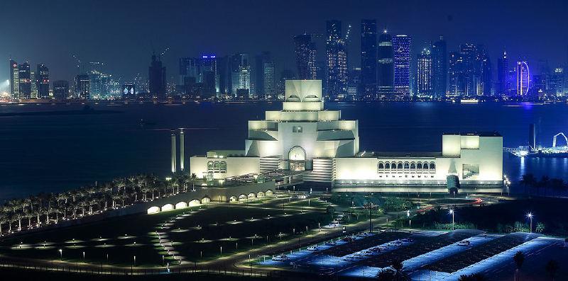 İslam Eserleri Müzesi , Doha