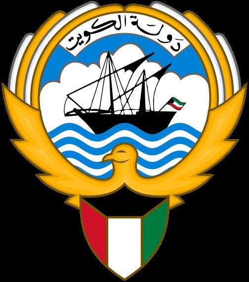 Kuveyt Arması