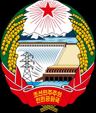 Kuzey Kore Arması