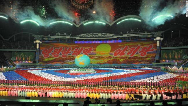 Kuzey Kore Festivalleri