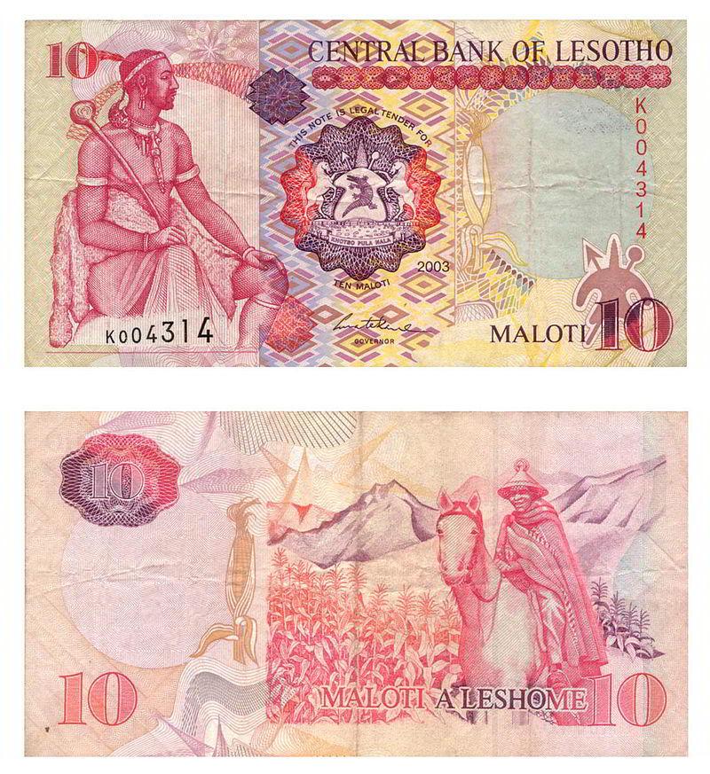 Lesotho parası - 10 Maloti