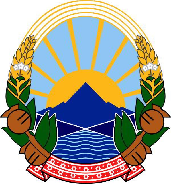 Kuzey Makedonya Arması