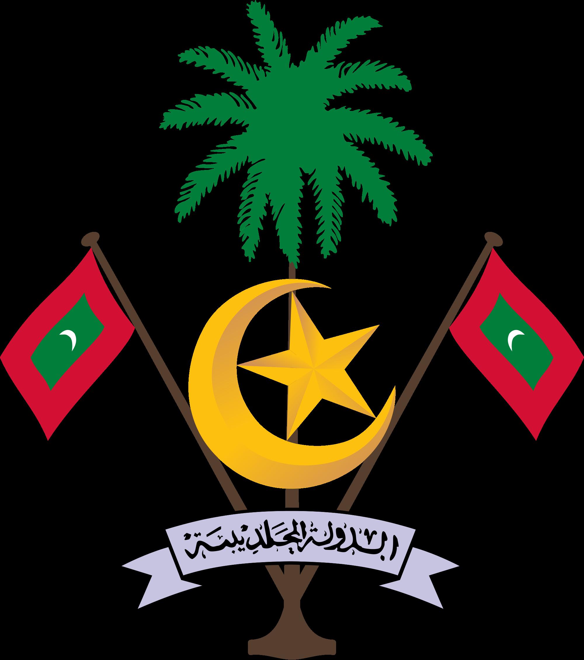 Maldivler Arması