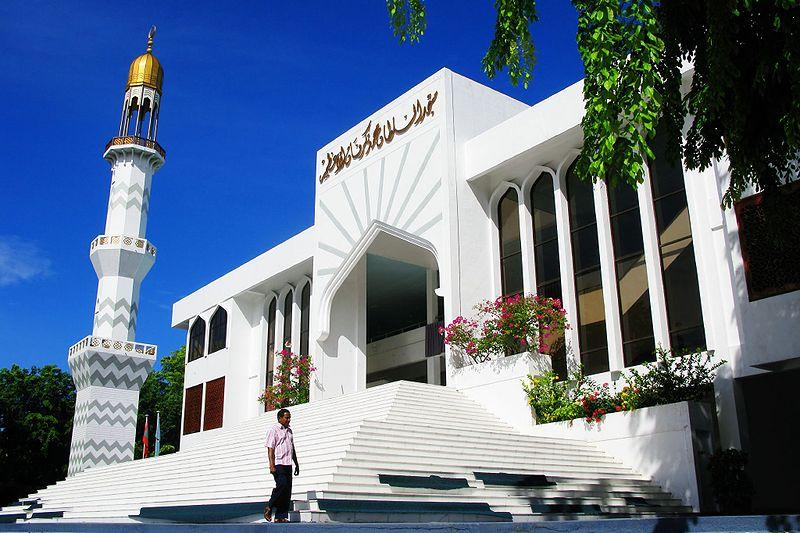 İslam Merkezi, Camii, Sultan Mescidi Mohammed Thakurufaanu-al-A'z'am. [/KRSOL] Maldivler'in başkenti Male'nin bir görüntüsü.