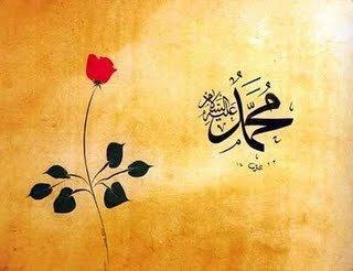 muhammed yazısı