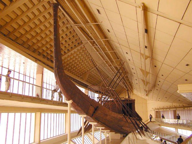 Bir gemi modeli, Giza