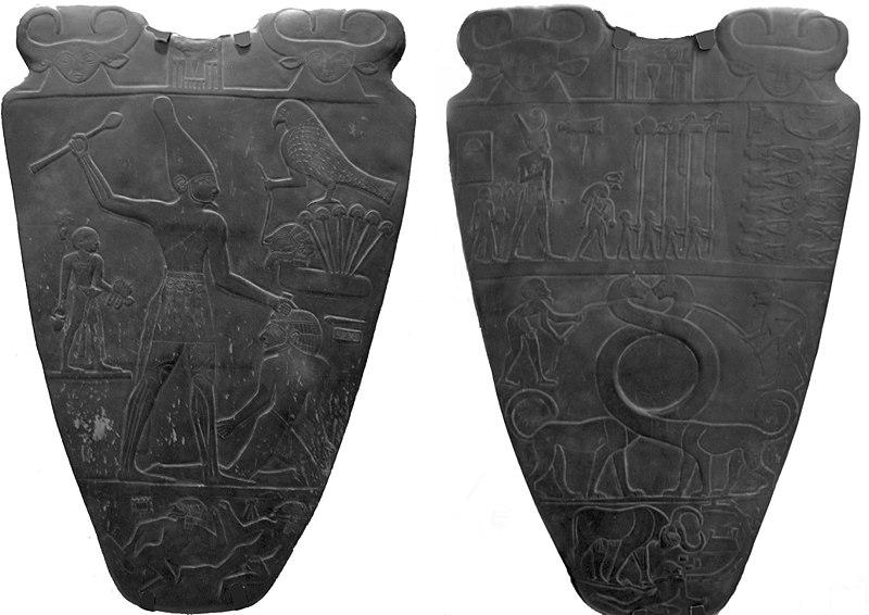 Narmer Paleti (Erken Hanedanlık)
