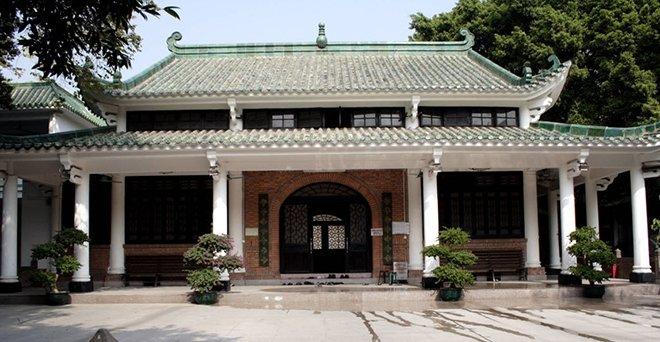 Huaishen Camii / Çin - Yapım : 627