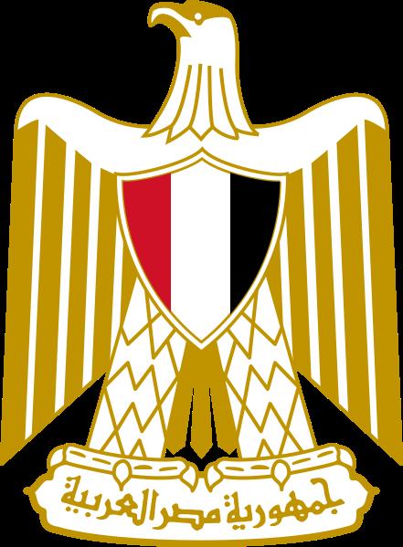 Mısır arması