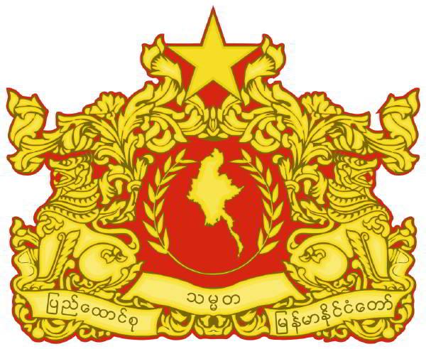 Myanmar arması